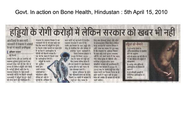 hindi news hindustan
